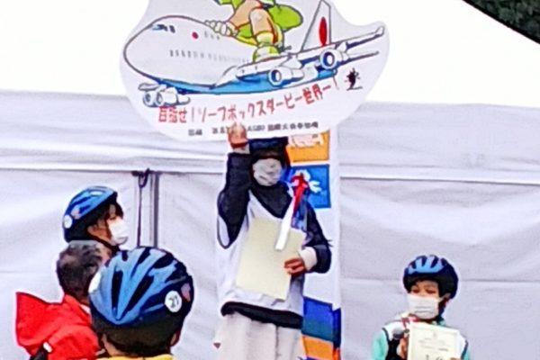 2020ソープボックスダービー・ナショナルチーム選考会_神奈川大会が無事に終了しました